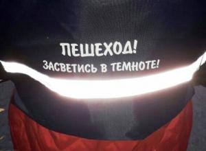 «Засветись в темноте»: в Морозовске прошла акция с подарками для детей