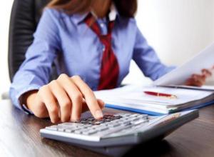 Главного специалиста службы бухгалтерского учета уволили из районной администрации после прокурорской проверки