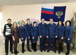 Прокуратура Морозовского района за год вскрыла около 3000 нарушений закона