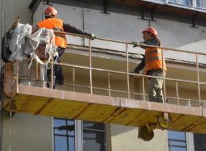 9 многоквартирных домов в Морозовске попали в 2018 году под региональную программу капитального ремонта