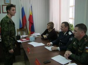 Постановка юношей-казаков на воинский учет в Морозовске уже началась