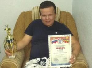 Михаил Джунусов из Морозовска стал дипломантом всероссийского фестиваля
