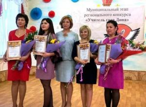 Победителей муниципального этапа конкурса «Учитель года Дона» наградили в Морозовске