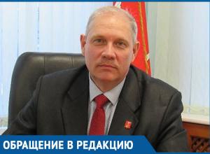 Будем стараться поддерживать освещение наших улиц в рабочем состоянии, - глава администрациии Морозовска