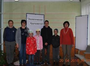 Игру–путешествие «Экологическая кругосветка» подготовили для детей в хуторе Вишневка