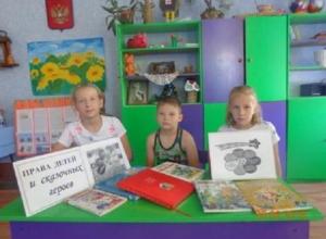 Викторину «Права детей и сказочных героев» подготовили для детей пришкольного лагеря в хуторе Донскове