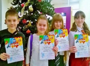 Воспитанники школы искусств Морозовска стали победителями конкурса «Рисуют дети Атомграда»
