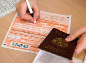 Тренировочный ЕГЭ по обществознанию в Морозовске прошел в спокойной обстановке и штатном режиме