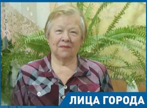 «Моя семья - мое богатство» - педагог-воспитатель из Морозовска с полувековым опытом работы