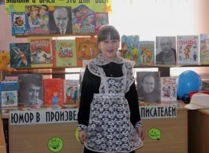 Письмо в редакцию: Дети весело проанализировали юмористические сюжеты в библиотеке Морозовска