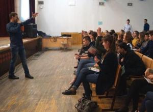 Проект «Молодежная команда губернатора» наконец прошел и в Морозовске