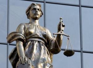 Суд приговорил жителя Морозовска к исправительной колонии особого режима за сбыт наркотиков