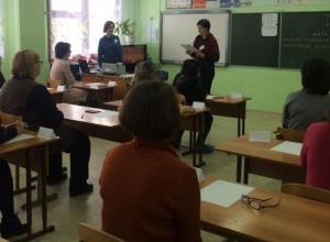 Родители на время заняли место детей и сдали ЕГЭ в Морозовске
