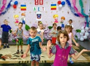 Письмо в редакцию: День рождения Ростовской области отметили в филиале детского сада «Ромашка»