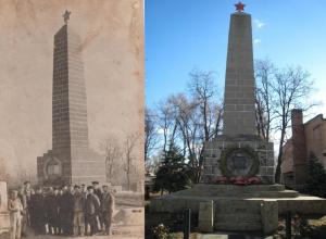 Памятник в центре города в рубрике «Морозовск прежде и теперь»