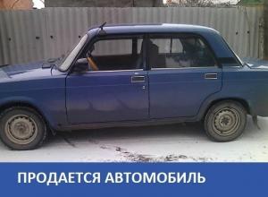 Морозовчанин продает ВАЗ-2107 за 60 тысяч рублей
