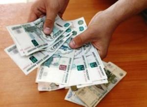 Минимальный размер оплаты труда морозовчан вырос с 1 января на 21,7 процента