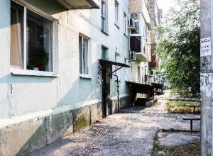 Блеск и нищета Морозовска: микрорайон ДОСы