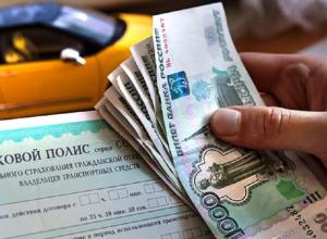 Штрафом до 300 тысяч рублей будут с 2017 года наказывать страховщиков за сбой на их сайте, - прокуратура Морозовска