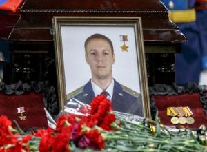 Трогательные стихи в память о погибшем в Сирии летчике Романе Филиппове написала морозовчанка