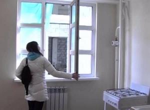 Письмо в редакцию: 12 из 16 детей-сирот Морозовского района обеспечили жильём