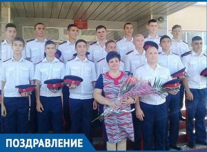 Коллектив Университетского казачьего кадетского корпуса поздравили воспитанники и их родители