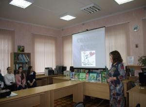 Беседа-диалог «Бывает ли беда чужой» прошла в детском отделе библиотеки Морозовска