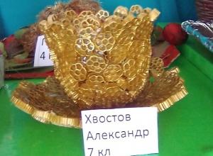 Фантазия школьников хутора Донской превратила природные материалы в оригинальные поделки