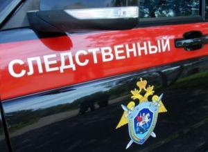 Проверкой обстоятельств гибели женщины и двух ее детей в Морозовске занялся Следственный комитет