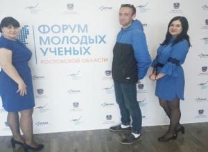 Делегация из Морозовска побывала на Форуме молодых ученых в Ростове-на-Дону