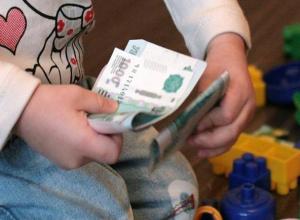 Новый вид социальной пенсии введен в России
