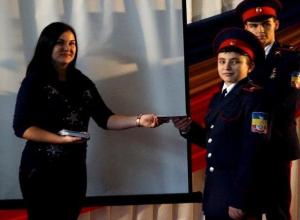 Кадетам вручили официальные книжки волонтеров Морозовска