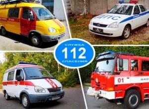 Больше 16 тысяч звонков поступило за год в службу «112» Морозовска