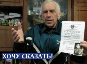 Суд постановил выселить сына защитника Сталинграда и его жену из квартиры в Морозовске