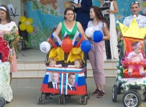 Весело и интересно отпраздновали морозовчане русский «День влюбленных»