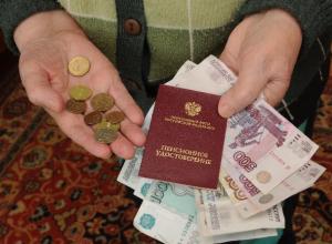 Пенсия морозовчан «вырастет» на 2,9% с 1 апреля