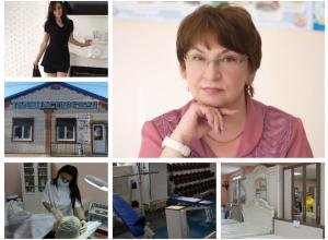 Справочник товаров и услуг Морозовска здесь