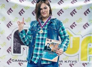 Морозовчанка заняла первое место в турнире по пауэрлифтингу без экипировки