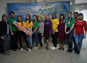 Фестиваль чтения «Библионочь» в Морозовске прошла под названием «Магия книги и добрых сердец»