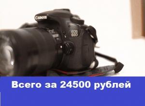 Продается фотоаппарат Canon 60d в хорошем состоянии
