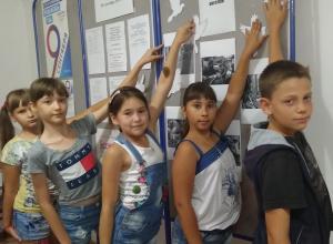 «Чёрную» хронику вспоминали в Гагаринском отделе библиотеке