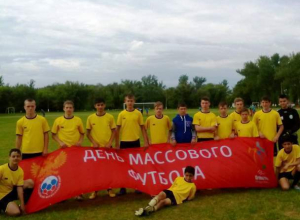 Юные футболисты из Морозовска вышли в четвертьфинал «Колоска»