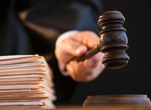 Укравшего 19 лет назад флягу мужчину осудили в Морозовске