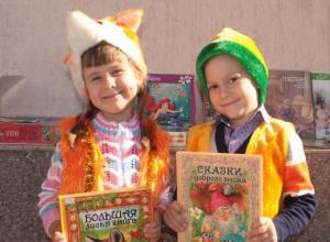 Дети делали селфи в костюмах любимых книжных героев