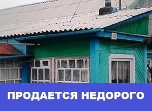 Скидку в 100 000 рублей обещает морозовчанка покупателю трехкомнатной квартиры