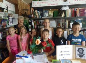 219 годовщину со Дня рождения Александра Пушкина отметили в Донсковской библиотеке