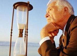 Это всё-таки случилось: в России повысили возраст выхода на пенсию