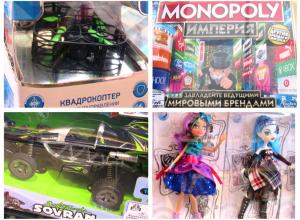 Квадрокоптер, «Монополия», крутые «тачки» и стильные куклы: мы узнали, где в Морозовске можно найти подарок для любого ребенка