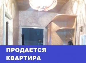 Продается 2-х комнатная квартира в «Лазориках»