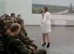 Поющая популярные военные песни для солдат девушка попала в Доме офицеров Морозовска на видео